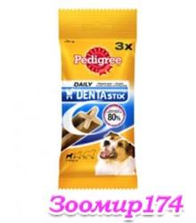 Лакомство по уходу за зубами Pedigree® Denta Stix™ для собак малых пород от 5 до 10 кг 45гр