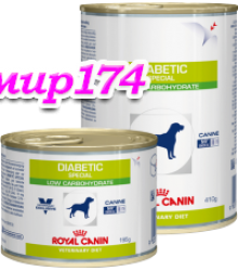 Royal Canin (Роял канин)  DIABETIC SPECIAL LOW CARBOHYDRATE Диета для собак при сахарном диабете