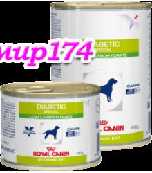 Royal Canin (Роял канин)  DIABETIC SPECIAL LOW CARBOHYDRATE Диета для собак при сахарном диабете