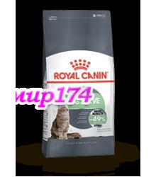 Royal Canin (Роял Канин) Digestive Care Корм для кошек с расстройствами пищеварительной системы