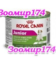 Royal Canin (Роял канин) Junior Для щенков в возрасте до 10 месяцев консервa 195гр