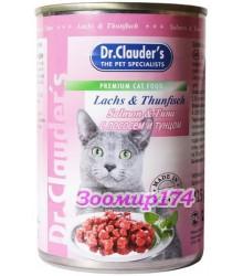 Dr.Clauder's (Доктор Клаудер) корм для кошек с лососем и тунцом 415гр