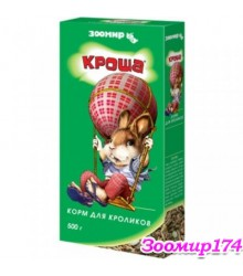 Кроша корм для кроликов 500гр, 180026