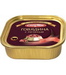 Корм для собак Зоогурман Спецмяс с говядиной и печенью 300г