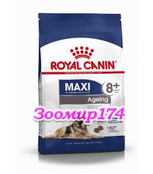 Royal Canin (Роял канин) Maxi Ageing 8+ Корм для собак старше 8 лет