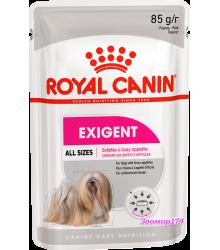 Royal Canin (Роял канин) EXIGENT POUCH LOAF (В ПАШТЕТЕ) Влажный корм для собак привередливых в питании
