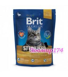 Brit Premium Cat Sterilized корм для кастрированных котов, утка, курица, печень