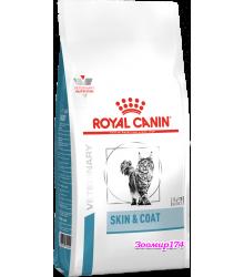 Royal Canin (Роял Канин) SKIN & COAT Сухой корм для кастрированных / стерилизованных котов и кошек с повышенной чувствительностью кожи
