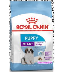 Royal Canin (Роял канин) Giant Puppy Корм для щенков с 2 до 8 месяцев