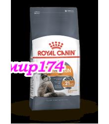 Royal Canin (Роял Канин) Hair & Skin Care Корм для кошек с проблемной шерстью и чувствительной кожей