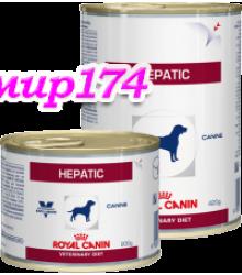 Royal Canin (Роял канин) Hepatic  консервы. Диета для собак при заболеваниях печени
