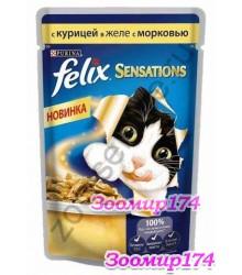 Felix (Феликс) Sensations Кусочки в желе для кошек с курицей и морковью 85 гр (пауч)