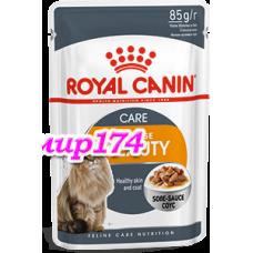 Royal Canin (Роял Канин)  Intense Beauty Влажный корм для поддержания красоты шерсти кошек. 85гр пауч