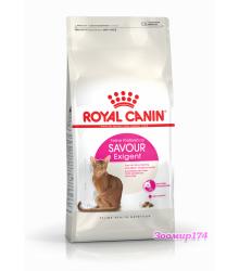 Royal Canin (Роял канин) Exigent 35/30 для кошек, привередливых к ВКУСУ продукта