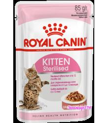 Royal Canin (Роял Канин)  KITTEN STERILISED  Влажный корм для стерилизованных котят от 6 до 12 месяцев (пауч)