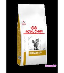 Royal Canin  (Роял Канин) Urinary S/O LP34 Диета для кошек при заболеваниях дистального отдела мочевыделительной системы