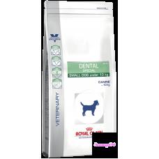 Royal Canin (Роял канин) DENTAL SPECIAL DSD25 SMALL DOG UNDER 10KG  для гигиены полости рта
