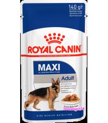 Royal Canin (Роял канин) Maxi Adult Полнорационный влажный корм для взрослых собак крупных размеров в возрасте c 15 месяцев до 8 лет (140гр.)