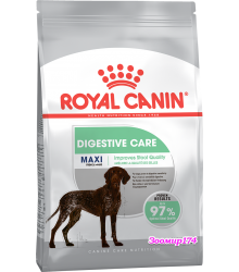 Royal Canin (Роял канин) Maxi  Digestive Care Корм для собак с чувствительной пищеварительной системой