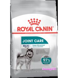 Royal Canin (Роял канин) Maxi Joint Care Корм для собак крупных размеров с повышенной чувствительностью суставов