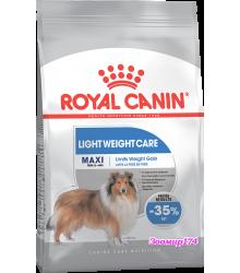 Royal Canin (Роял канин) Maxi LIGHT Weight Care Корм для собак, склонных к полноте