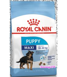 Royal Canin (Роял канин) Maxi Puppy  Корм для щенков с 2 до 15 месяцев