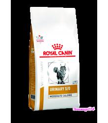 Royal Canin (Роял Канин) URINARY S/O MODERATE CALORIE Диета с умеренным содержанием энергии для кошек при лечении мочекаменной болезни