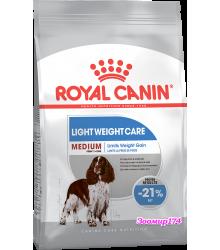 Royal Canin (Роял канин) Medium LIGHT Weight Care Корм для собак, предрасположенных к полноте