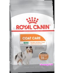 Royal Canin (Роял канин) MINI COAT CARE Корм для собак с тусклой и сухой шерстью