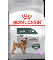Royal Canin (Роял канин) MINI DENTAL CARE Корм для собак с повышенной чувствительностью зубов