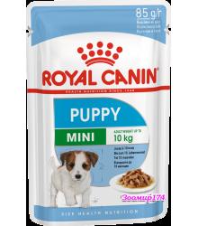 Royal Canin (Роял канин) Mini Puppy Для щенков собак мелких размеров в возрасте с 2 до 10 месяцев (85гр.)