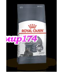 Royal Canin (Роял Канин) Oral Care Корм для кошек для профилактики образования зубного налета и зубного камня