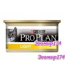 PRO PLAN (Про План) Light для кошек с Избыточным весом с индейкой консерва 85гр.