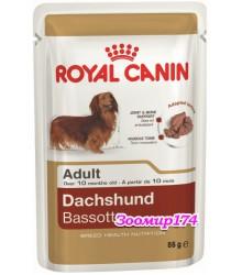Royal Canin (Роял канин) Dachshund Adult Влажный корм для собак породы такса в возрасте с 10 месяцев (паштет 85гр)