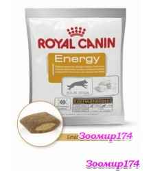 Royal Canin (Роял канин) Energy 50гр