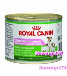Royal Canin (Роял канин) Starter Mousse Для собак и щенков до 2 месяцев 195гр