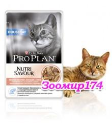 Pro Plan (Про План) Nutrisavour Housecat для Домашних Кошек пауч 85гр