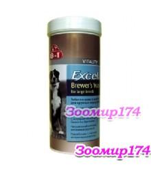 8in1Excel Brewers Yeast - пивные дрожжи с чесноком для собак крупных пород 80таб