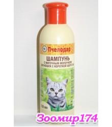 Шампунь Пчелодар гигиенический с маточным молочком для короткошерстных кошек, 250 мл