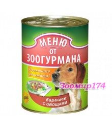 Зоогурман Барашек Овощи консерва для собак 410гр