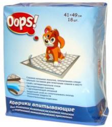 Коврик гигиенический OOPS для кошек и собак 41х49см 18шт 320035