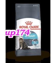 Royal Canin  (Роял Канин) Urinary Care Для взрослых кошек в целях профилактики мочекаменной болезни