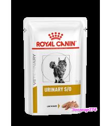 Royal Canin  (Роял Канин) Urinary S/O (цыпленок) Диета для кошек при мочекаменной болезни