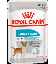 Royal Canin (Роял канин) URINARY POUCH LOAF (В ПАШТЕТЕ) Влажный корм для собак с чувствительной мочевыделительной системой