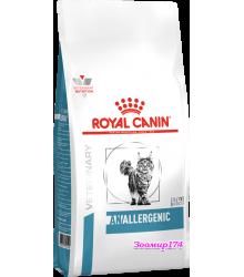Royal Canin (Роял Канин) Anallergenic AN 24  полнорационный корм для кошек при пищевой аллергии или непереносимости с  ярко выраженной гиперчувствительн
