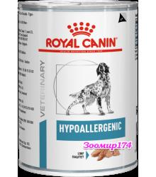Royal Canin (Роял канин) HYPOALLERGENIC (БАНКА) Диета для собак при пищевой аллергии/непереносимости.