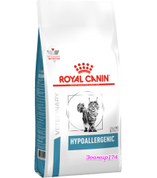 Royal Canin (Роял Канин) Hypoallergenic DR25 Диета для кошек при пищевой аллергии/непереносимости