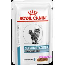Royal Canin  (Роял Канин) Sensitivity Control (Курица, пауч) Диета для кошек при пищевой аллергии/ непереносимости