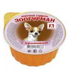 Корм для собак Зоогурман с кроликом и суфле 100г